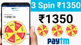 New App 3 Spin ₹1350 Instant Paytm Cash 100 % Unlimited Trick Working 2019