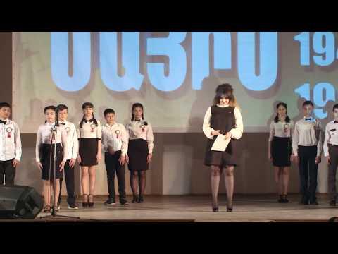 Իմ հաղթանակած Հայաստան Отчетный концерт Армянской школы в Твери