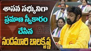 Nandamuri Balakrishna Takes Oath As MLA | AP Assembly Sessions 2019 | ABN Telugu