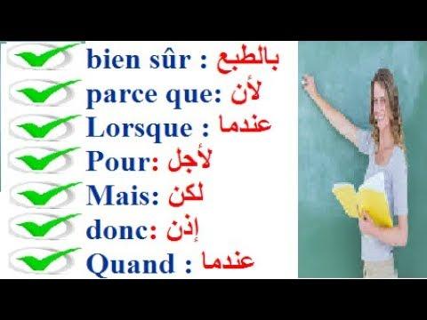 les phrases françaises