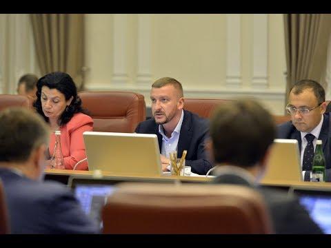 Міністерство юстиції України: Виступ Міністра юстиції Павла Петренка на засіданні Уряду 19 червня 2019