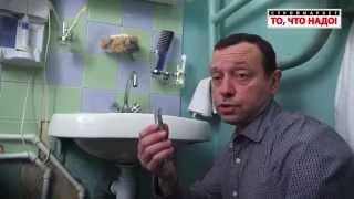 купить смеситель в москве - VIDIMA смесители в москве - смесители для ванны москва(купить смеситель в москве - VIDIMA смесители в москве - магазин смесителей в москве - смесители для ванны москва..., 2015-05-06T11:27:40.000Z)
