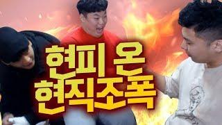 철구 현피 온 인천대장 성명준.. 알고보니 성지고 후배?! 심지어 담배피다 철구에게 뚜드러 맞았다고? (17.12.21-7) :: ChulGu