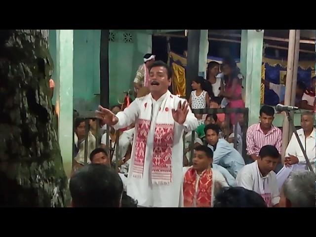 Latest Nagara Naam by Kailash Talukdar