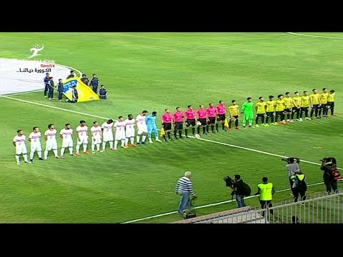 مباراة الزمالك vs المقاولون العرب   0 - 0 الجولة الـ 32 الدوري المصري 2017 - 2018