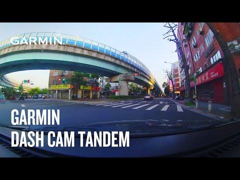 【桃園幸運草】*3年保固**含稅**附發票* Garmin Dash Cam TANDEM
