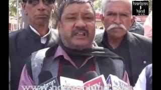 HORIZON HIND NEWS - अखिल राजस्थान राज्य कर्मचारी संयुक्त महासंघ सौपा ज्ञापन