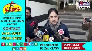 Jammu Kashmir News Round Up 13  Oct  2018