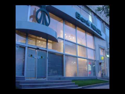 Nikoil Bank Advertisement (sound)