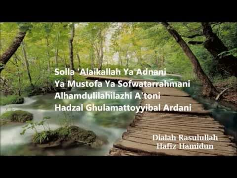 Dialah Rasulullah - Hafiz Hamidun