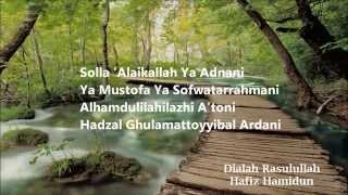 Hafiz Hamidun Permergian Rasullah