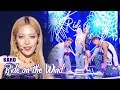 [HOT]KARD - Ride On The Wind, 카드 - Ride On The Wind show  Music core 20180804