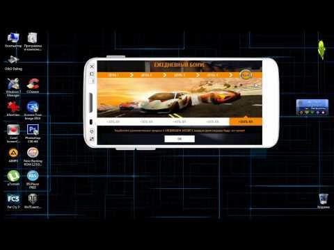 Как ускорить игру(приложение) на Андроид