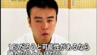極真空手松井派の第9回世界大会。 The 9th World karate tournament in ...
