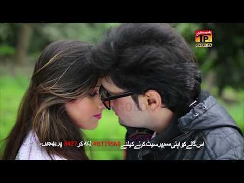 Assi Chad Jana Tera Shehar || Zaheer Lohar ||  Promo || Latest Punjabi And Saraiki 2017