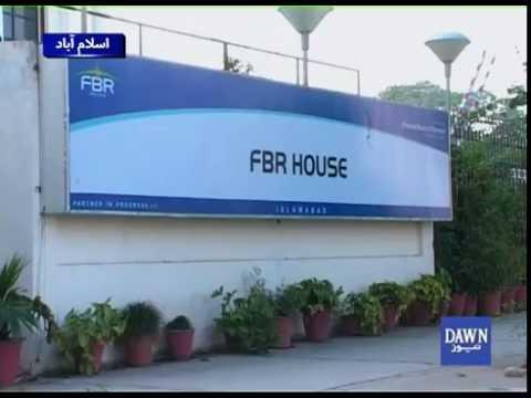 ایف بی آر میں سالانہ 5 سو ارب روپے کی کرپشن ہوتی ہے: کمیشن