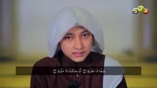 murottal al qur an surat al balad   qori idris al hasyimi