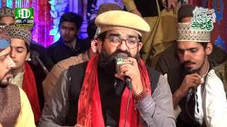Video Sona-e-Maan Mona ae By Shazad Hanif Madni MUSTAFVI MILAD COUNCIL 2017 download MP3, 3GP, MP4, WEBM, AVI, FLV Juli 2018