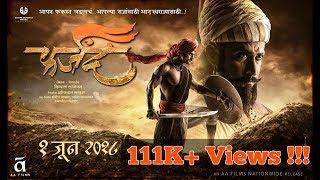 'Farzand' theatrical trailer / first teaser Upcoming Marathi Movie. Farzand full cast & information