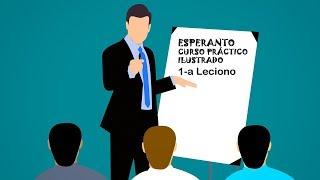 Curso Práctico Ilustrado de Esperanto 2020, 1-a Leciono