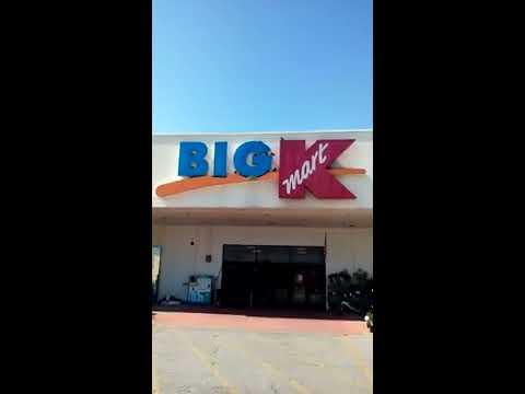 Final Kmart in Belleville Illinois