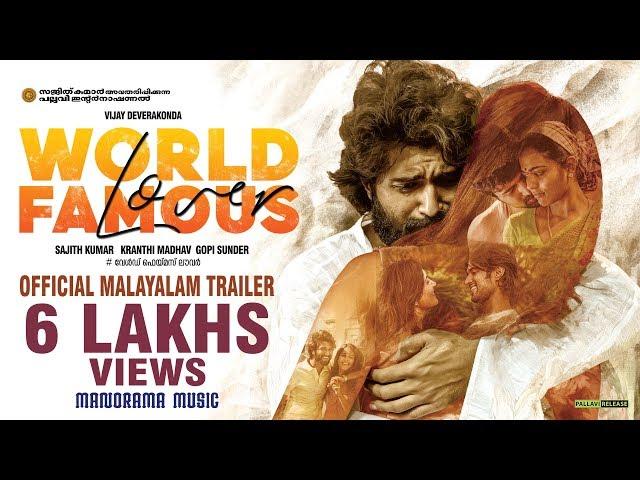 WFL (Malayalam)   Official Trailer   Sajith Kumar   Kranthi Madhav   Deverakonda Vijaiy Sai