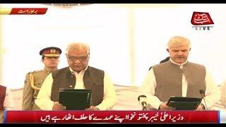 Mehmood Khan Takes Oath As CM KP
