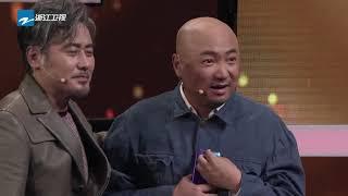 导师徐峥:你像一个充满惊奇的宝藏男孩《我就是演员》第13期 花絮 20181208 [浙江卫视官方HD]