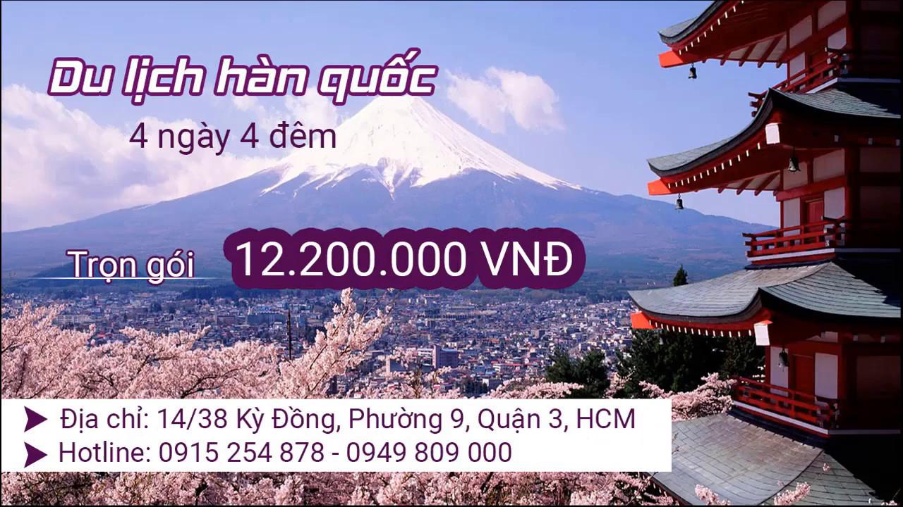 Tour du lịch Hàn Quốc 4 ngày 4 đêm giá rẻ - LH: 0949 809 000 - SohaTravel - YouTube