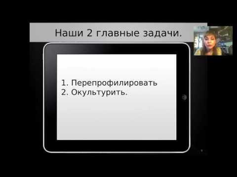 ЛТО  Ольга