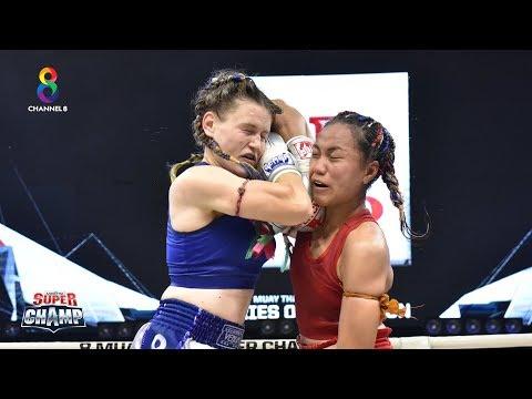 Muay Thai Super Champ Series of Champion - วันที่ 23 Feb 2020