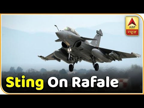 Audio Clip Of Vishwajit Rane Claiming Manohar Parrikar Has Documents Related To Rafale Deal|ABP News