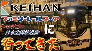 65ayuthitokamino動画