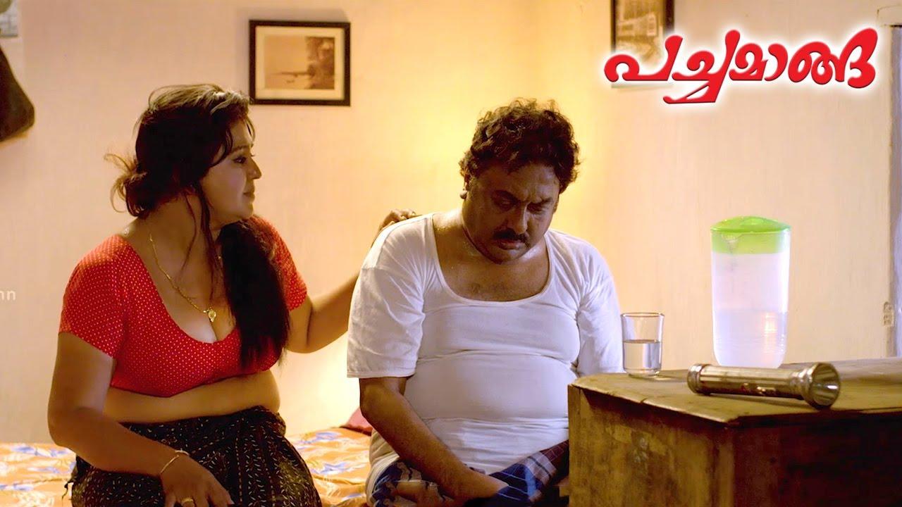Download ഞാൻ പറഞ്ഞതല്ലേ ബാലേട്ടാ ഒന്നും വേണ്ടാന്ന്, Pachamanga Movie Scene |Now Streaming On Saina Play Ott |