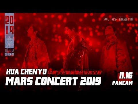[ENG SUB] Hua Chenyu 2019.11.16 Mars Concert 華晨宇-高清全程 2019.11.16火星演唱會 mp3