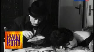 """Кирилл Разлогов о фильме """"Йо-йо"""" / Культ кино с Кириллом Разлоговым"""