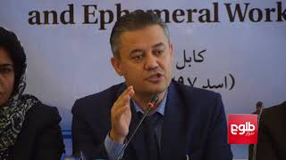 IECC Finalizes Appointment of Provincial Commissioners