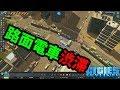路面電車の渋滞をチャリで解消しよう-Cities: Skylines 孤島開発♯29
