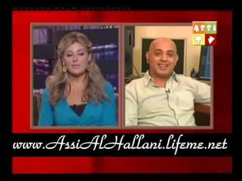 عاصي الحلاني -  قالولي مش مسموح   كواليس الجزء1  Assi El Hallani - Aloli Msh Masmoh