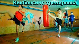Тренировка по Кикбоксингу (апрель) 2016(, 2016-04-09T17:22:34.000Z)