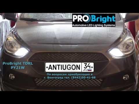Дневные ходовые огни ProBright TDRL на Hyundai Solaris