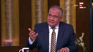 كل يوم - د. سعد الدين الهلالي لـ عمرو اديب: أي إنسان يتكلم ببذاءة تعرف إنه عديم الحجة thumbnail