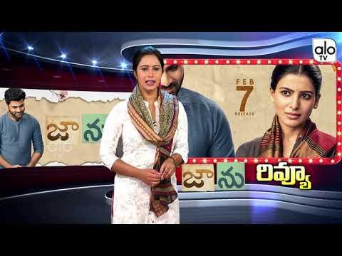 Jaanu Movie Review & Rating | Jaanu Movie Pubic Talk | Sharvanand | Samantha | ALO TV