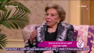 السفيرة عزيزة - السفيرة ميرفت التلاوي