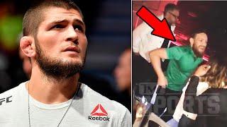 ХАБИБ ОСТАЕТСЯ В UFC / КОНОР МАКГРЕГОР БЫЛ ЗАМЕЧЕН В НОЧНОМ КЛУБЕ