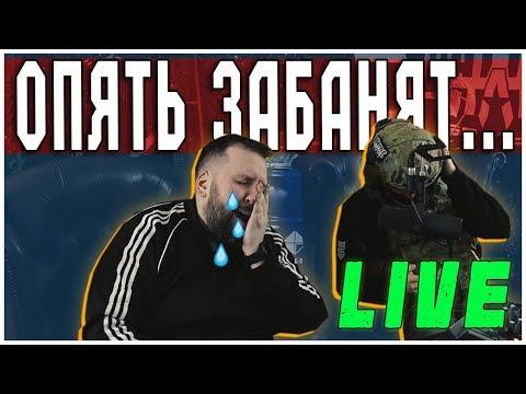 Tarkov TV Podcast - Русский перевод - Отвечает Н. Буянов