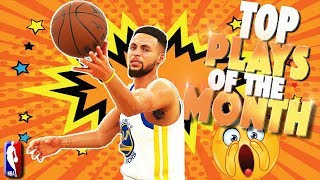 TOP PLAYS Of The MONTH! - NBA 2K18 Highlights & Funny Moments