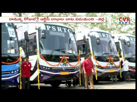 APSRTC Chairman Varla Ramaiah Introduced New Sleeper Class Buses Vennela In Vijayawada l CVR NEWS
