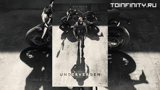 Преисподняя (2017) /  Underverden (2017)  трейлер