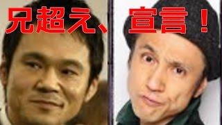 【関連動画】 ビートたけしが嫉妬した人物 甲本ヒロト https://www.yout...
